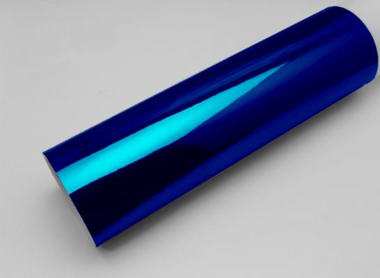 Buy Vinyl Wrap: Gloss Blue